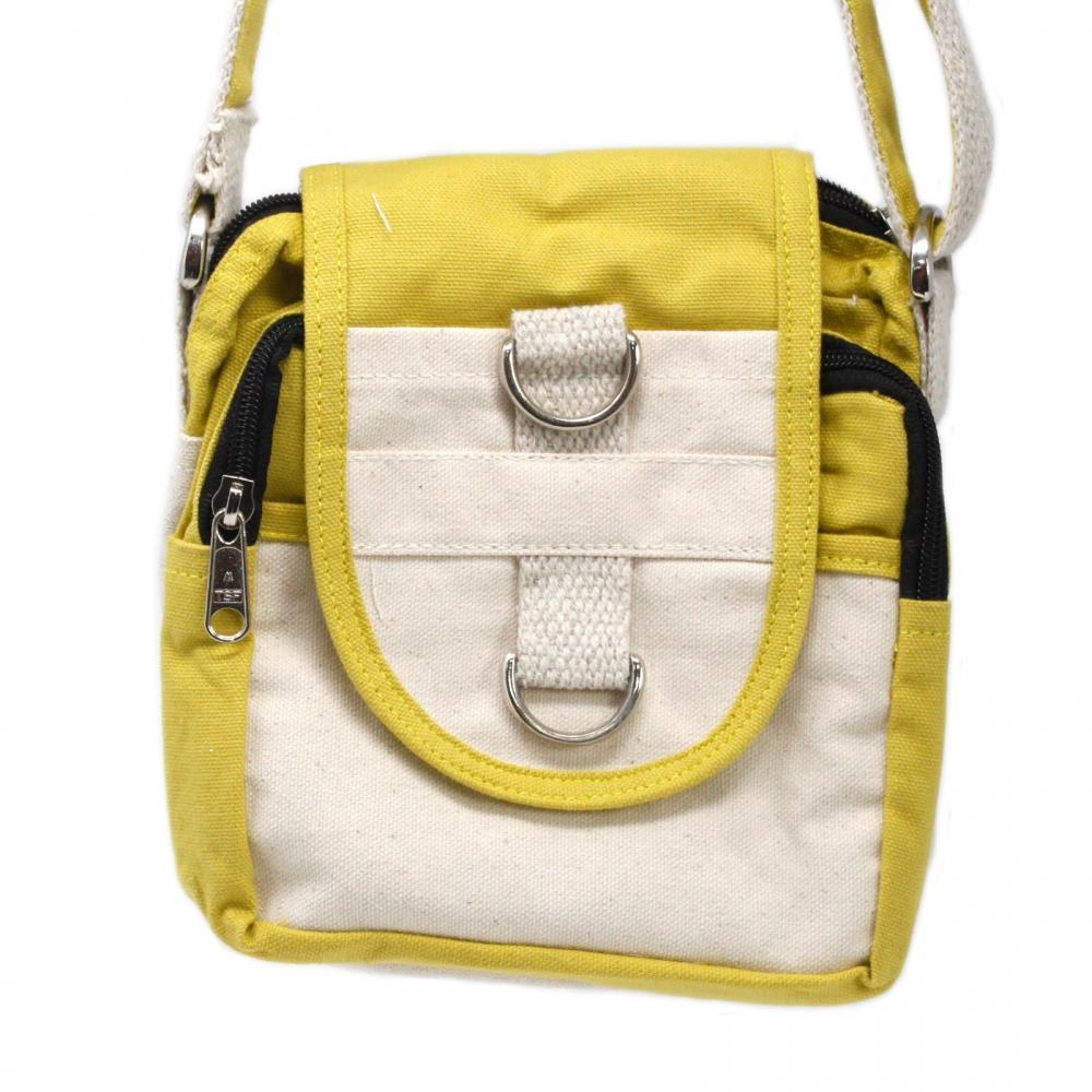 Natural Travel Bag - Olive
