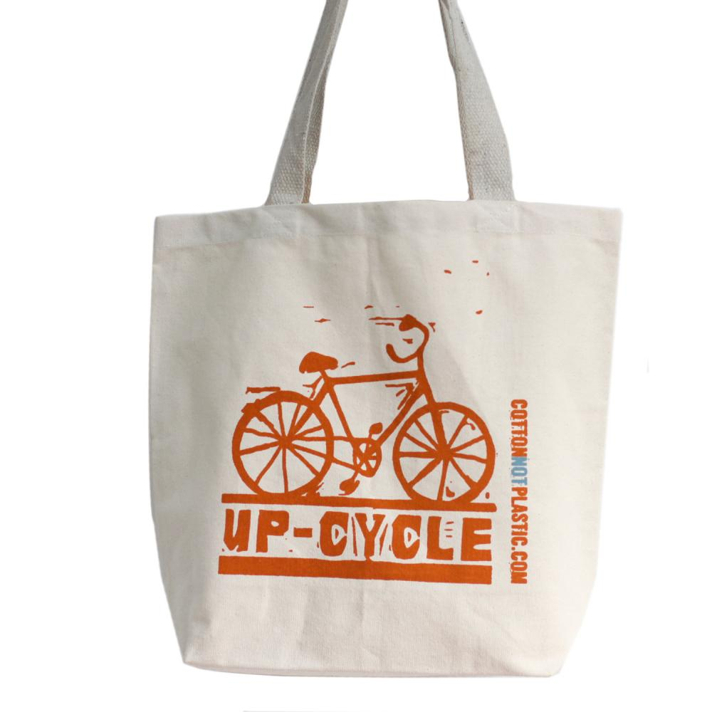 Up Cycle - choice of 4 colours