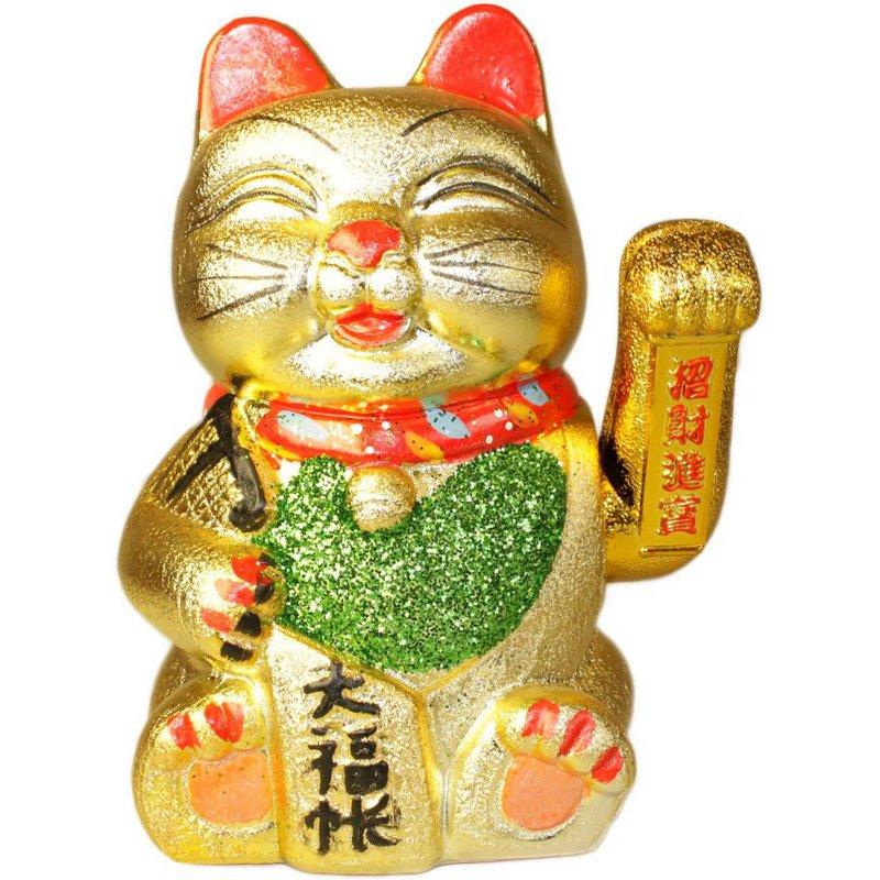 Happy Money Cat