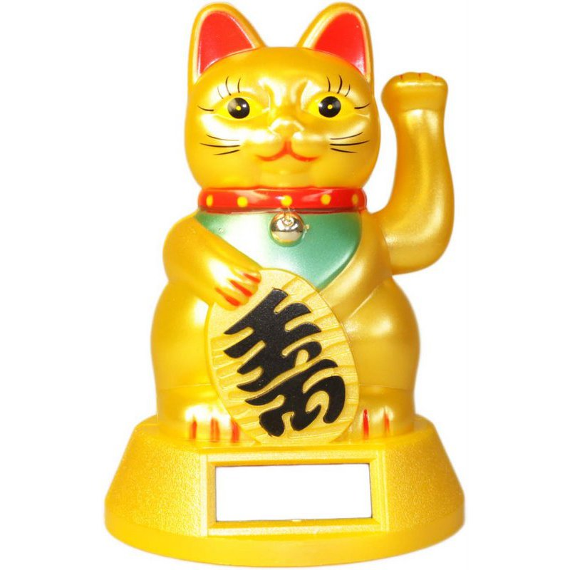 Solar Powered Money Cat